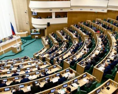 В России принят закон о наказаниях за призывы и попытки отчуждения территории