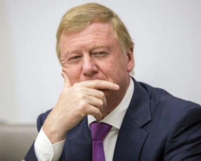 Анатолия Чубайса отправили в отставку