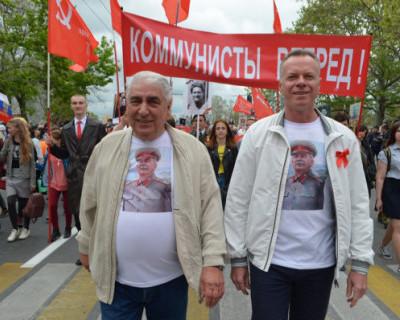 За дверью кабинета главного коммуниста Севастополя призывают Сатану?