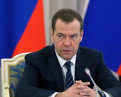 Дмитрий Медведев поручил силовым органам подготовить прогноз конфликтов