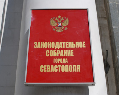 На следующей неделе в Севастополе рассмотрят проект бюджета города на 2021-23 года