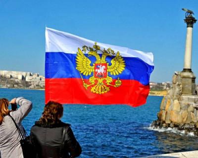 Крым — это Россия? Или почему в МИДе не желают соблюдать законы государства