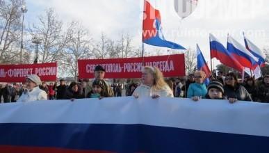 Год вместе! «Севастополь — Крым — Россия!» (фото, видео)