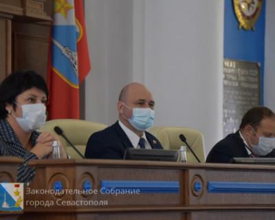 Депутаты Заксобрания Севастополя выбрали недостающих членов Общественной палаты
