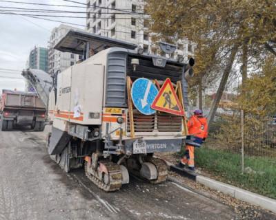 В Севастополе продолжается ремонт улиц города