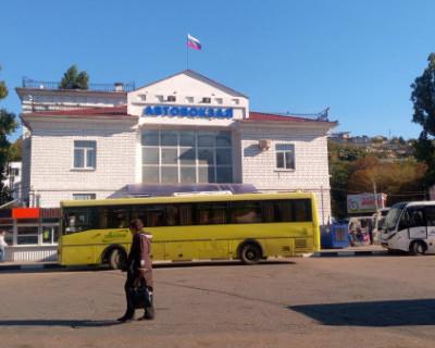 Билеты на междугородные автобусы можно будет покупать онлайн