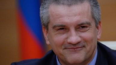 Сергей Аксёнов ответил украинской прокуратуре