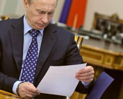 Народные письма в Кремль. Путину (фото)