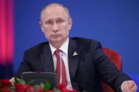 Владимир Путин охарактеризовал уходящий год