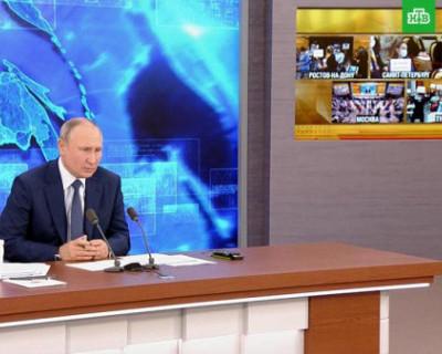 Владимир Путин сообщил о своих отношениях с Сергеем Фургалом