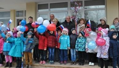 В гимназии Севастополя №7 состоялся патриотический концерт и вручение наград ветеранам (фото)