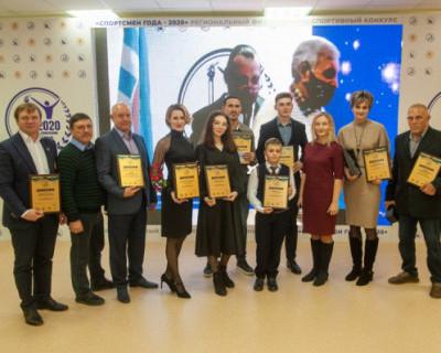 В Севастополе наградили победителей шестой региональной премии «Спортсмен года»