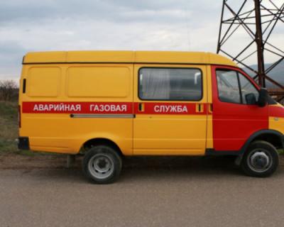 Ограничение подачи газа в Севастополе