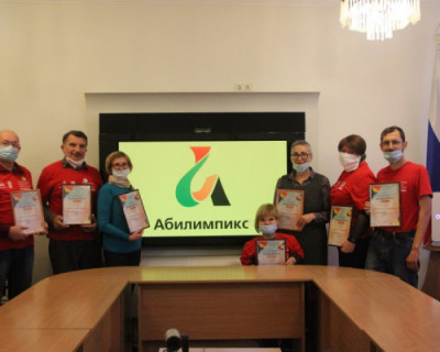 В Севастополе наградили победителей III регионального чемпионата «Абилимпикс»