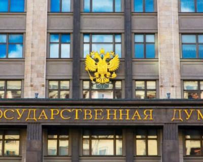 Госдуму РФ стоит закрыть до марта 2021 года, чтобы остановить распространение коронавируса среди депутатов