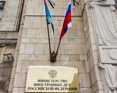 В МИДе РФ заявили о введении санкций в отношении тех, кто «причастен к нагнетанию антироссийской санкционной активности в рамках ЕС»