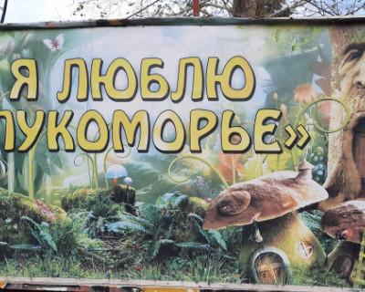 Дед Мороз уже в Севастополе