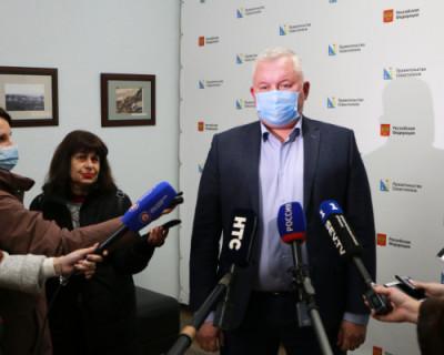 В Севастополе завершаются работы на магистральном газопроводе, где произошла утечка газа