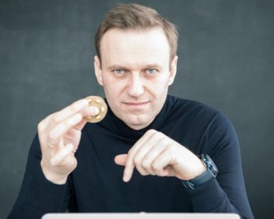 Журналисты нашли нестыковки в скандальном видео Алексея Навального