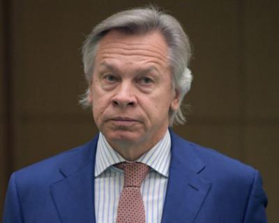 Сенатор Алексей Пушков назвал условия, при которых Запад готов помириться с Россией