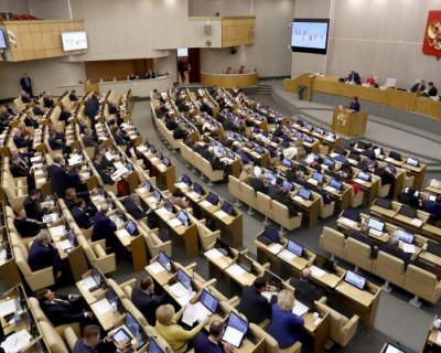 Депутаты Госдумы РФ ужесточили наказание за клевету