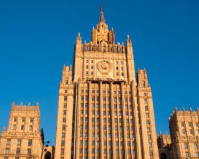 Из здания МИД РФ бесследно исчезли более миллиона долларов