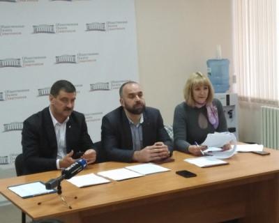 Общественная палата Севастополя сумела провести полноценное заседание