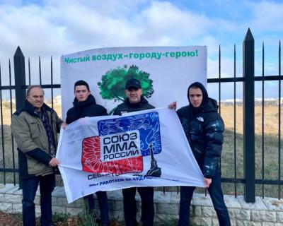 Севастопольские единоборцы поддержали акцию «Сад памяти»