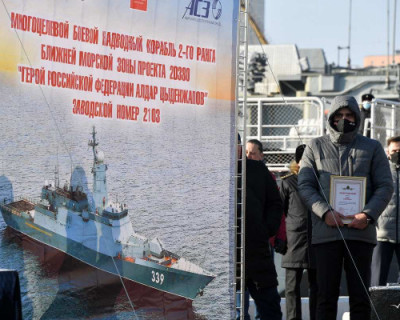 ВМФ РФ получает современные боевые корабли