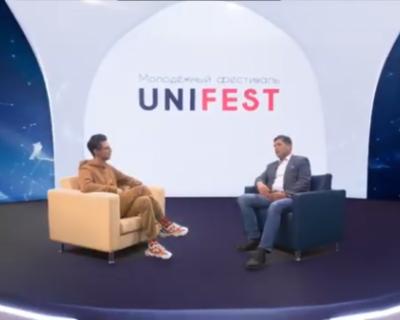 UNI FEST 2020: в Севастополе состоялся молодежный онлайн-фестиваль
