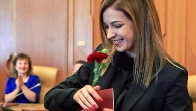 Поздравляем! Сегодня у прокурора Крыма личный праздник