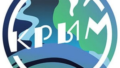 """""""За и против"""" Мнение правительства Крыма о новом """"Лебедевском"""" логотипе Крыма"""