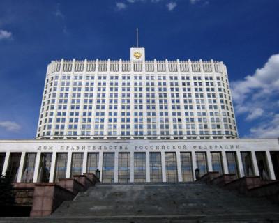 Правительство РФ утвердило постановление о реформе госаппарата