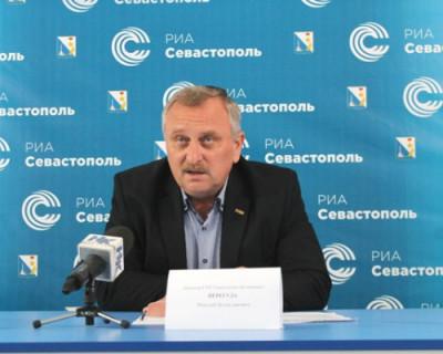 Директор ГУП «Водоканал» покидает свою должность