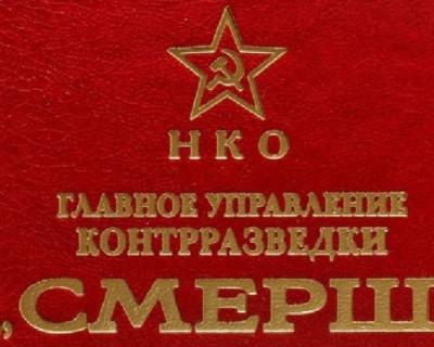 В 2021 году будет опубликована книга о работе советских контрразведчиков в Крыму в годы войны
