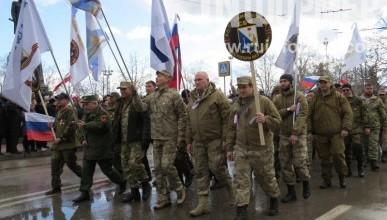Они защищали Севастополь! Шествие Народного ополчения (фото, видео)