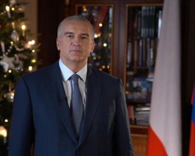 Сергей Аксенов поздравил крымчан с наступающим Новым годом (ВИДЕО)