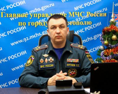 В МЧС рассказали о том, как прошел Новый год в Севастополе