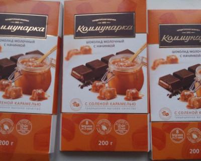Названы самые опасные шоколадные бренды