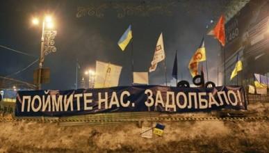 Кто там говорил что сейчас не время для майдана в Украине? Время уже пошло на дни!