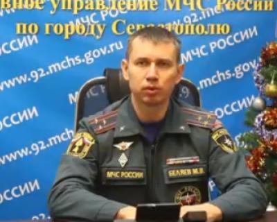 МЧС напоминает жителям и гостям Севастополя: не забывайте о безопасности в праздничные дни (ВИДЕО)
