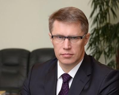Глава Минздрава РФ отчитался о работе ведомства в праздничные дни