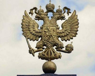 Севастополь, Крым и последние Романовы