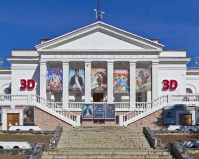 В Севастополе разрешили открыть детские кружки и кинотеатры