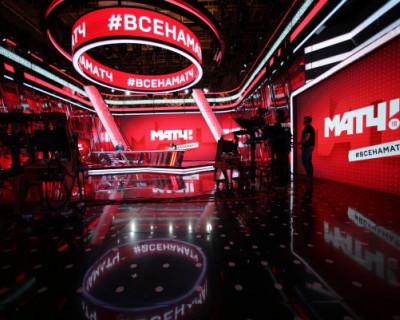 Запрещенные слова на российских телеканалах