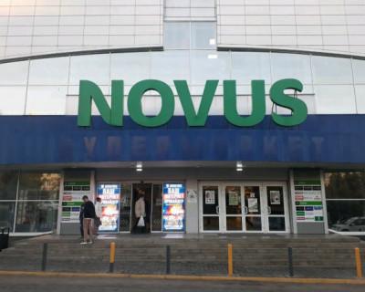 На Украине начался скандал из-за севастопольского Novusа