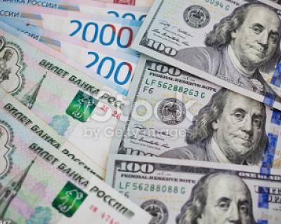 В Великобритании назвали настоящий курс доллара к рублю