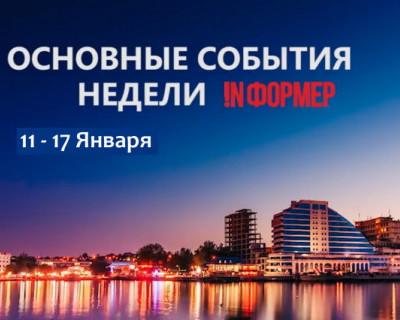 Что случилось на этой неделе в Севастополе?