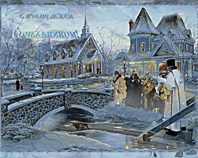 В ночь на 19 января отмечается Крещение Господне: история и традиция праздника