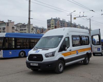 За 2020 год в Севастополе совершено более 6 тысяч поездок на «социальном такси»